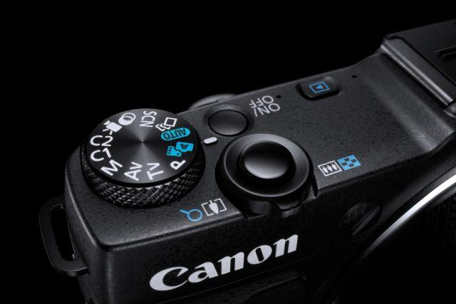Canon PowerShot G1 X Mark II 0006
