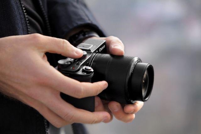 Canon PowerShot G3 X 0029